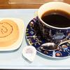 「cafe195」森ノ宮のカフェ 大阪城近くのこだわりのコーヒー
