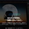 Luminar 4 最新アップデート 4.3.0 ( 6886 )  公開