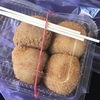【台湾旅行】ピーナッツの粉モノが美味しい台湾スイーツ