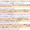 "2020.03.10 WE LOVE RADIO, WE LOVE MUSIC 桑田佳祐""一緒にやろう""ライブ in 東北"