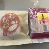 【我が子のモデルデビューの話】ダイエット110日目(10月16日)