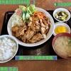🚩外食日記(544)    宮崎ランチ   「お食事処 ちよ」⑨より、【豚しょうが焼き定食】‼️