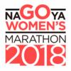 なめるサボテンのど飴が、3年連続名古屋ウィメンズマラソン給食に採択されました