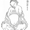 153.陽明病 243条 呉茱萸湯