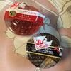 ロピア :絹ごしクリーム西尾抹茶プリン/タピオカマンゴープリン/さくらベリージュレ/しあわせプリン