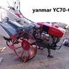 YANMAR(ヤンマー)ディーゼル耕耘機のエア抜き方法