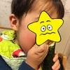 卵乳アレルギー数値/新アレルギー発覚(いくら・山芋)