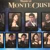ミュージカル「モンテクリスト」(2016-17年・韓国キャスト)見てきたよ!ーリュ・ジョンハン先生の「地獄ソング」を聴くなら今年中に忠武アートに行こう!