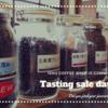 珈琲豆の量り売りと試飲販売会のお知らせ【終了】