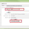 VirtualBoxにインストールしたCentOS7にTeraTermからssh接続する