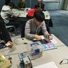 先生のためのプログラミング冬期講習会@仙台【低学年編】レポート(2017年12月16日)