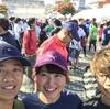 運動経験0!初心者のわたしが3ヶ月でフルマラソンに挑戦した話