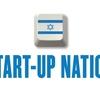 「スタートアップ大国」イスラエルのMartech/Adtechスタートアップ16社