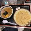 東京の美味しいラーメン屋さん(富田)