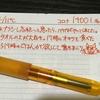 【万年筆・インク】妻のねこ日記・2020年10月第1週!【猫写真と猫イラスト】