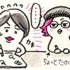 渋谷で女優を見たよ