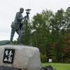 二女夫婦の北海道旅行