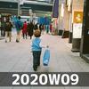 週報 2020W09