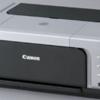 CANON PIXUS iP4200 (7e9)