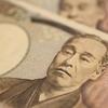 いきなり「100万円」渡されたら何に使う?