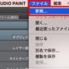 【CLIP STUDIO PAINT】簡単なアニメーションの作成方法