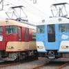 近鉄の「あおぞらⅡ」(PN03,PN04)が廃車に…。