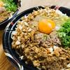 行きたいけど行きづらくなったら!そんなときにはウーバーイーツで食べちゃおう!大阪 豊中「吉岡マグロ節センター」の煮干しまぜそば!