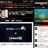 LinkedInはメディアになり得るのか?