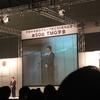TMG学会@東京ビッグサイト