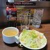 いきなりステーキ池袋南口店