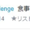 『8月14日の東京のコロナ感染者は、389人』。。。