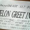 MELON GREETING@渋谷 O-EAST