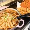 【1食16円】おからパウダー入りほうとう煮込みの自炊レシピ