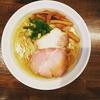 神戸市灘区浜田町3「麺や一芯」