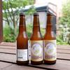 #651 そうたビール