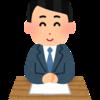 早期退職したアラ還が久米宏さんラジオ番組終了に思うこと。