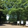 ゴールデンウィーク観光ラン20キロ 神田~代々木方面へ 2018.5.4