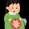 【妊娠日記】<妊娠8ヵ月>おへその位置が右にずれている