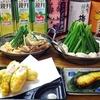 【オススメ5店】小樽・千歳・苫小牧・札幌近郊(北海道)にある魚料理が人気のお店