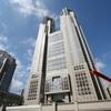 元キャリア官僚が、アラサーニートを使って誰でも公務員試験に合格できることを証明する記録(その3・東京都庁の採用試験って?)