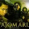 【TAJOMARU】「U-NEXT」