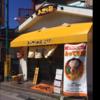 軽井沢移住者がこっそり教える!1,000円程度で食べられるランチのまとめ 〜中華・ラーメン編〜