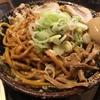 【ラーメン伝記】平太周 味庵(らーめん、爆盛油脂麺)