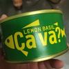 また缶詰?!サバ缶のタコライス【サヴァ缶・国産サバのレモンバシル味】