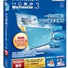 Windows用の環境復元ソフト「HD革命/WinProtector Ver.8」
