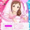 【デレマス】大原みちる誕生日おめでとう!〜アイドル生地熟成中〜