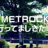 METROCK行ってきました! TOKYO DAY2まとめ