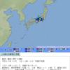 【地震情報】10月7日10時14分頃に愛知県東部を震源とするM5.1の地震が発生!長野県南部で震度4を観測!やっぱり南海トラフ地震が心配!!