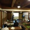 第19回伊勢IT交流会 with GCPUG Mie を開催しました