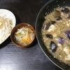 麻婆茄子豆腐、スープ、大根サラダ